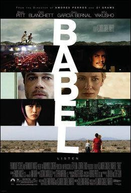 Photo of Babel