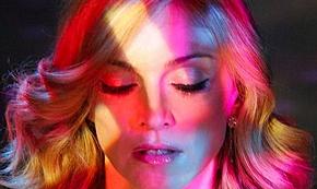 Photo of Madonna ofrecerá un segundo concierto en Barcelona