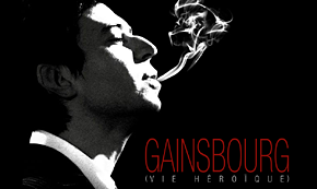 Photo of Serge Gainsbourg (vie héroïque): primeras imágenes