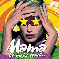 Photo of Mamá – La mejor canción