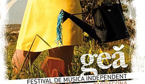 Gea 2011