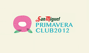 Photo of Primavera Club 2012: entradas y distribución por días