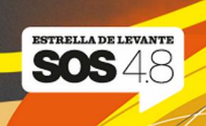 Photo of Más confirmaciones para el SOS 4.8 2013