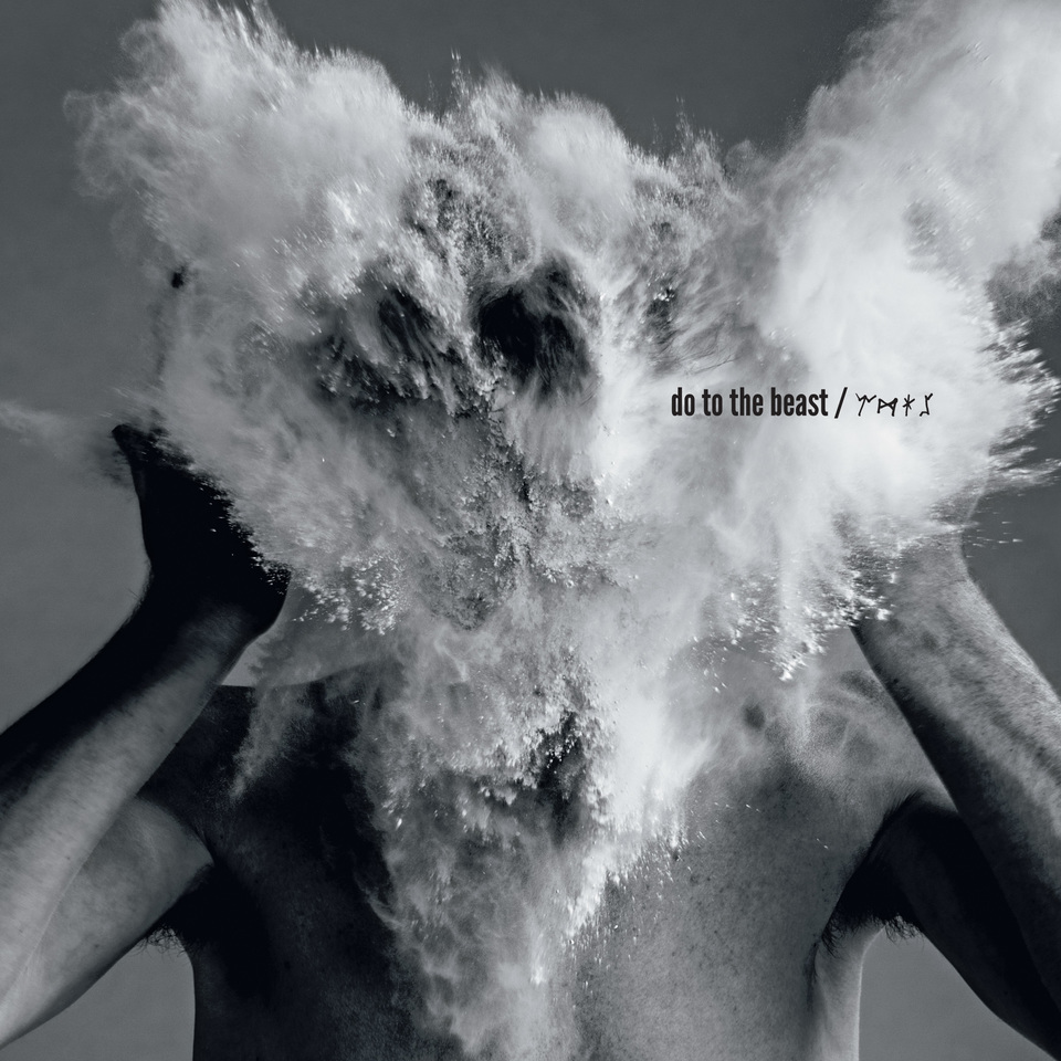 Photo of Escucha el nuevo disco de Afghan Whigs en streaming