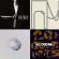Los discos de la semana (29/12/14 – 04/01/15)