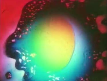 Photo of Cavern of Anti-Matter feat Bradford Cox – Liquid gate