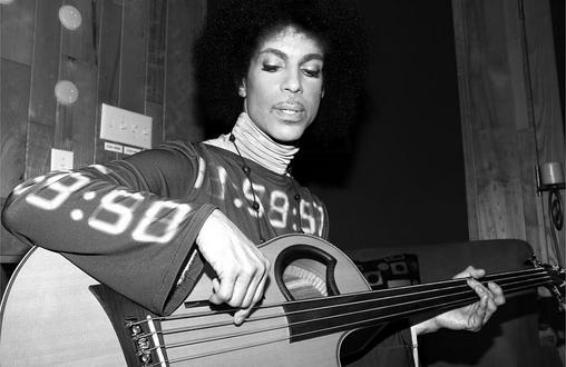 La caja fuerte de Prince