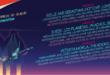 Cartel completo del Low Festival 2016