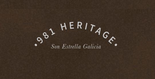 Photo of Primeros nombres del 981 Heritage Son Estrella Galicia