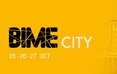 Photo of BIME City ofrece conciertos gratuitos en Bilbao