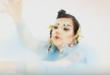 Björk – Blissing Me