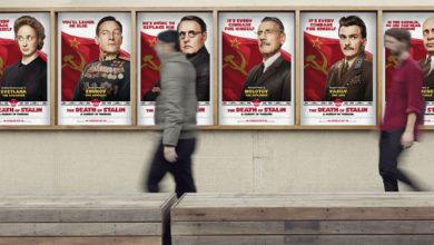 Photo of La película de la semana: La muerte de Stalin
