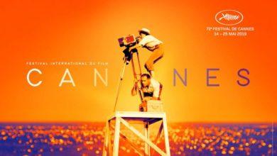Photo of La coreana Gisaengchung, Palma de Oro en Cannes