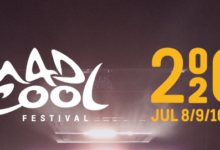 Photo of Mad Cool Festival completa su Cartel 2020
