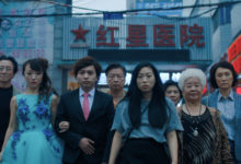 Photo of La película de la semana: The Farewell